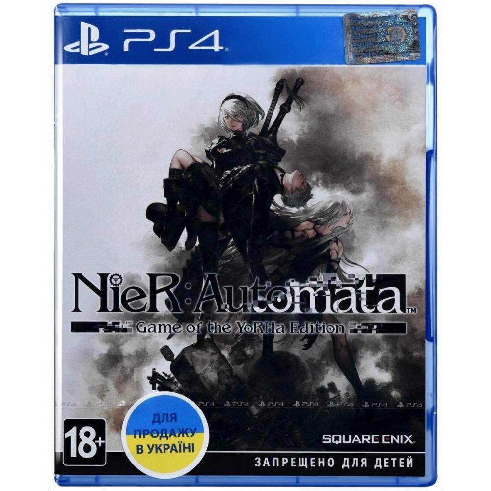 Nier: Automata GOTY (PS4/PS5) (Англійська версія) (Nier: Automata GOTY (PS4/PS5) (EN)) фото 2