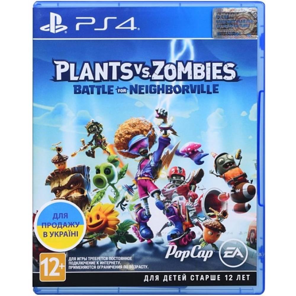 Plants vs. Zombies: Battle for Neighborville (Plants vs. Zombies: Битва за Нейборвиль) (PS4) (Русская версия) (Plants vs. Zombies: Battle for Neighborville (PS4) (RU)) фото 2