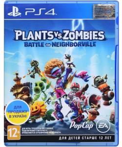 Plants vs. Zombies: Battle for Neighborville (Plants vs. Zombies: Битва за Нейборвиль) (PS4) (Русская версия)