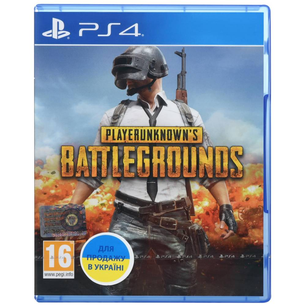 PlayerUnknown's Battlegrounds (PS4) (Русская версия) (PlayerUnknown's Battlegrounds (PS4) (RU)) фото 2