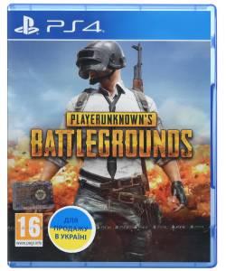PlayerUnknown's Battlegrounds (PS4) (Русская версия)