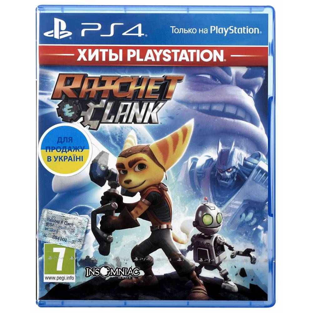 Ratchet & Clank (PS4/PS5) (Русская озвучка) (Ratchet & Clank (PS4/PS5) (RU)) фото 2
