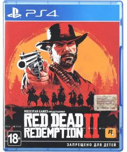 Red Dead Redemption 2 (PS4/PS5) (Русские субтитры)