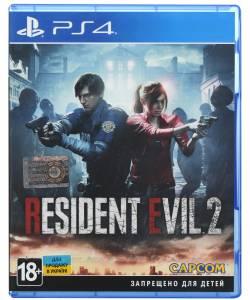 Resident Evil 2 (PS4) (Русская версия)
