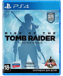 Rise of the Tomb Raider: 20 Year Celebration (Rise of the Tomb Raider: 20-летний юбилей) (PS4/PS5) (Русская озвучка)