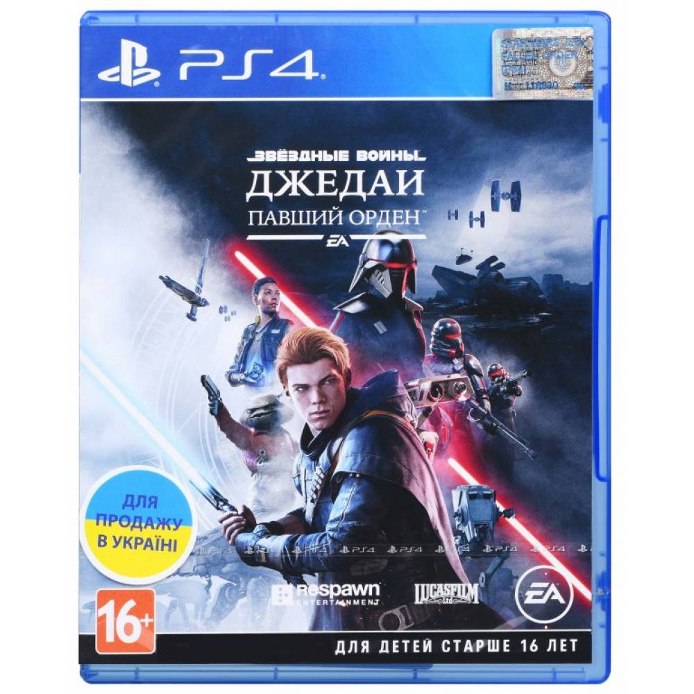 Star Wars Jedi: Fallen Order (Зоряні Війни Джедаї: Полеглий Орден) (PS4) (Російська версія) (Star Wars Jedi: Fallen Order (PS4) (RU)) фото 2