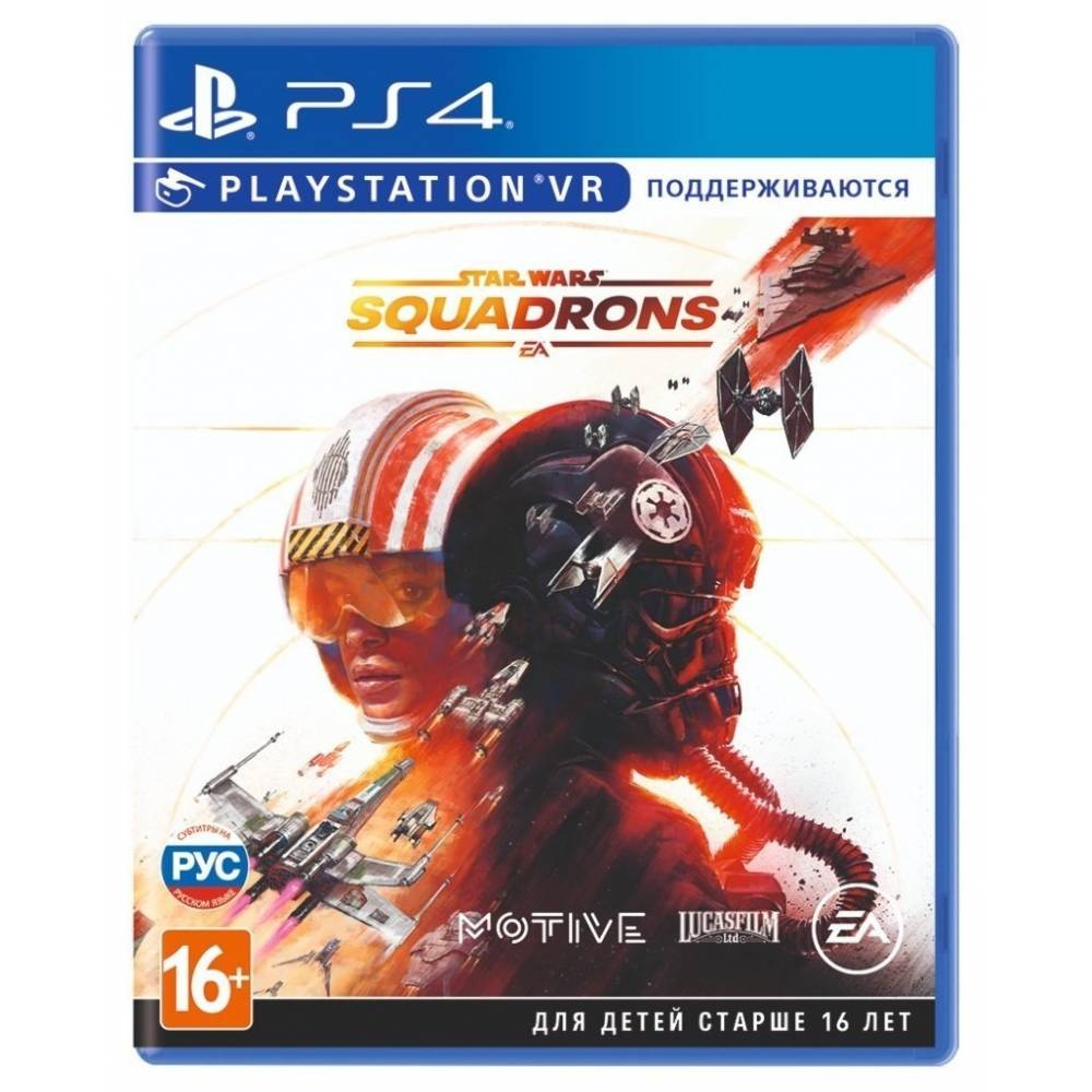 Star Wars: Squadrons (PS4/PS5) (Русские субтитры) (Star Wars: Squadrons (PS4/PS5) (RU)) фото 2