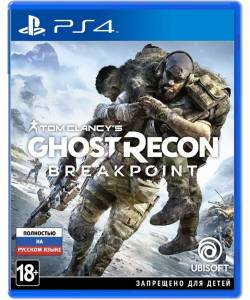 Tom Clancy's Ghost Recon Breakpoint (PS4/PS5) (Російські субтитри)
