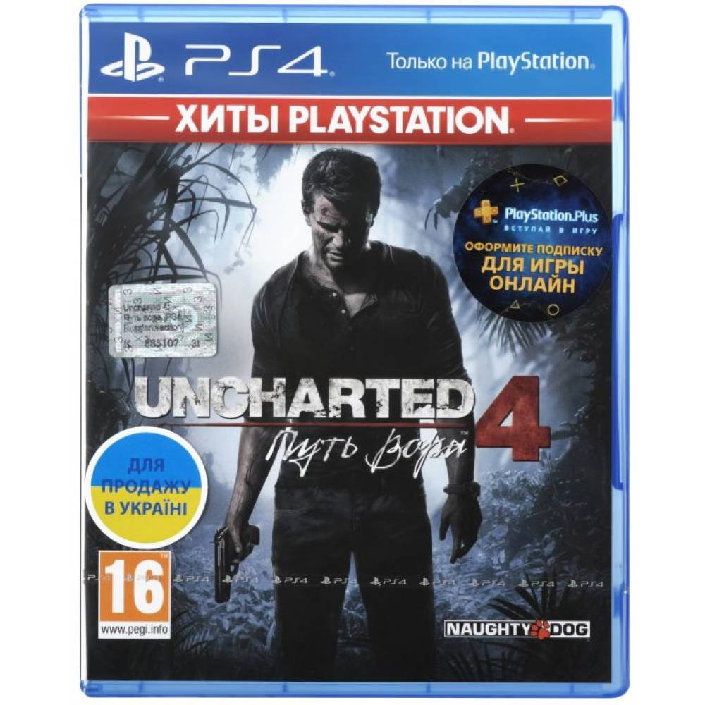 Uncharted 4: A Thief's End (Uncharted 4: Путь вора) (PS4) (Русская версия) (Uncharted 4: A Thief's End (PS4) (RU)) фото 2