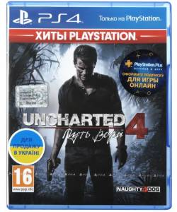 Uncharted 4: A Thief's End (Uncharted 4: Путь вора) (PS4) (Русская версия)