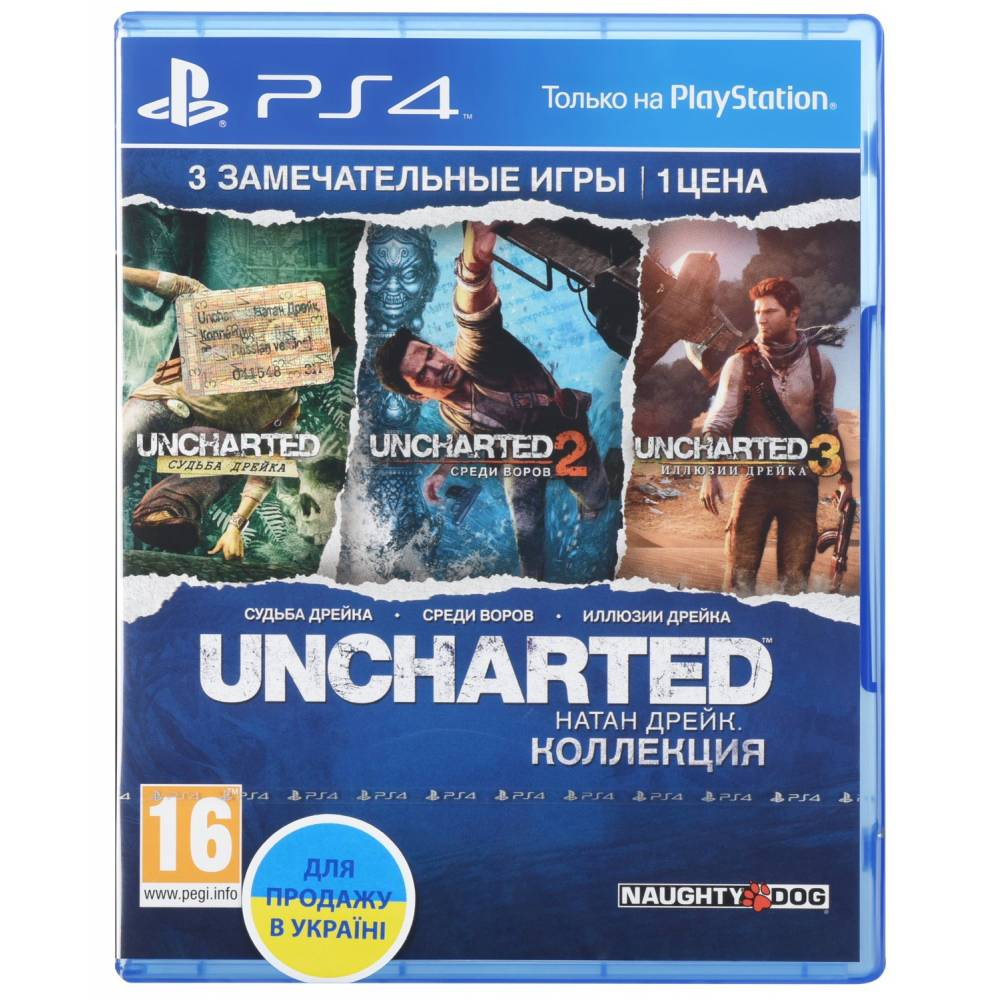 Uncharted: The Nathan Drake Collection (Uncharted: Натан Дрейк. Коллекция) (PS4) (Русская версия) (Uncharted: The Nathan Drake Collection (PS4) (RU)) фото 2