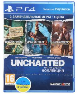 Uncharted: The Nathan Drake Collection (Uncharted: Натан Дрейк. Коллекция) (PS4) (Русская версия)
