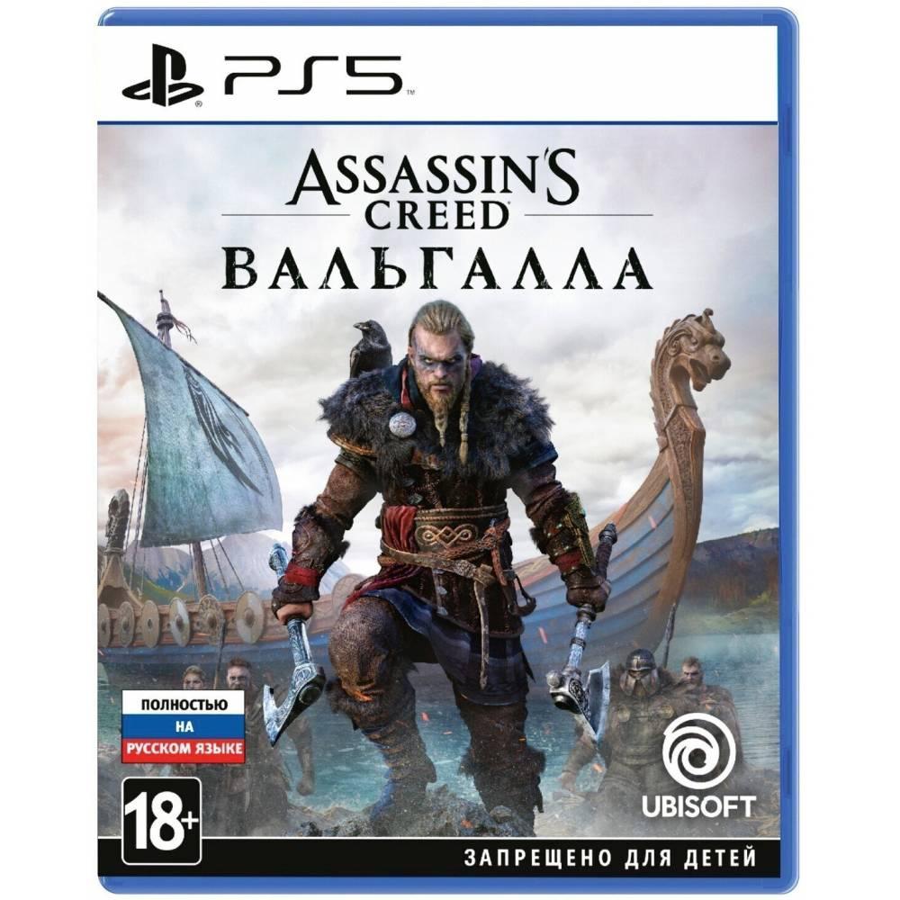 Assassin's Creed Valhalla (PS5) (Російська озвучка) (Assassin's Creed Valhalla (PS5) (RU)) фото 2