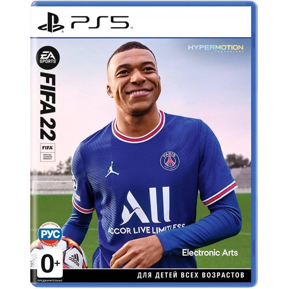 FIFA 22 (PS5) (Російська озвучка) (FIFA 22 (PS5) (RU)) фото 2