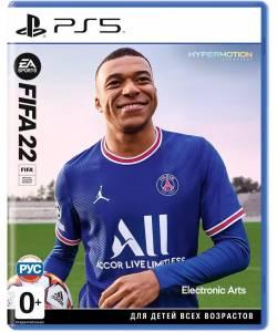 FIFA 22 (PS5) (Російська озвучка) Реліз 01.10.2021