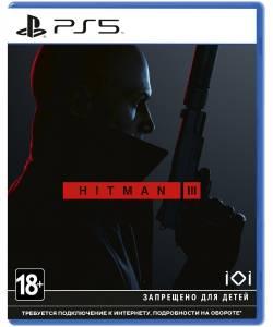 Hitman 3 (PS5) (Англійська версія)