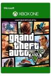 Grand Theft Auto V (XBOX ONE/SERIES) (Цифрова версія) (Російська версія) (Grand Theft Auto V (XBOX ONE/SERIES) (DIGITAL) (RU)) фото 2
