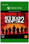 Red Dead Redemption 2 (XBOX ONE/SERIES) (Цифрова версія) (Російські субтитри) (Red Dead Redemption 2 (XBOX ONE/SERIES) (DIGITAL) (RU)) фото 2